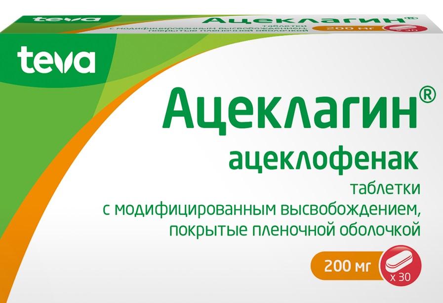 Ацеклагин таб. с модиф. высв. п/о плен. 200мг №30