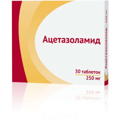 Ацетазоламид таб. 250мг №30