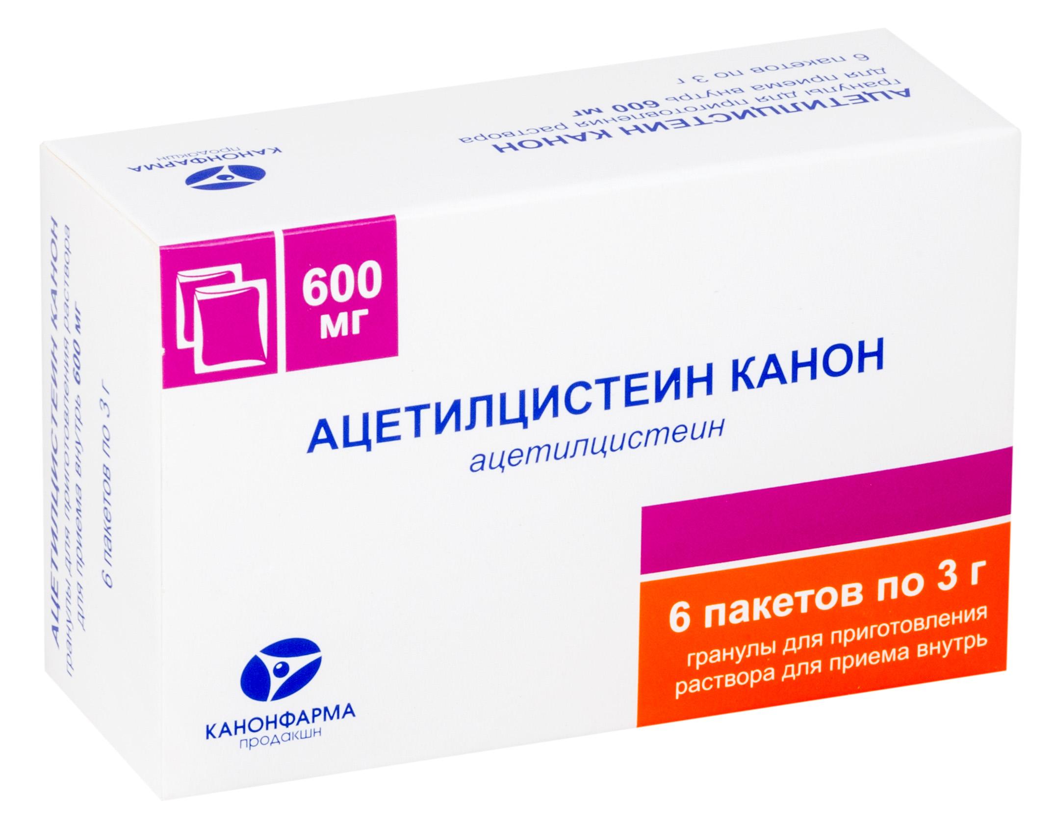 Ацетилцистеин канон гран. д/пригот. р-ра д/приема внутрь 600мг №6