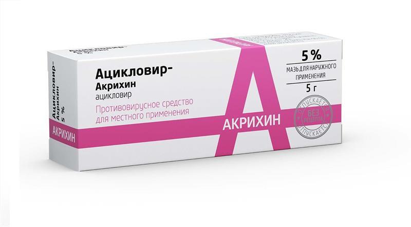 Ацикловир-акрихин мазь 5% 5г n1