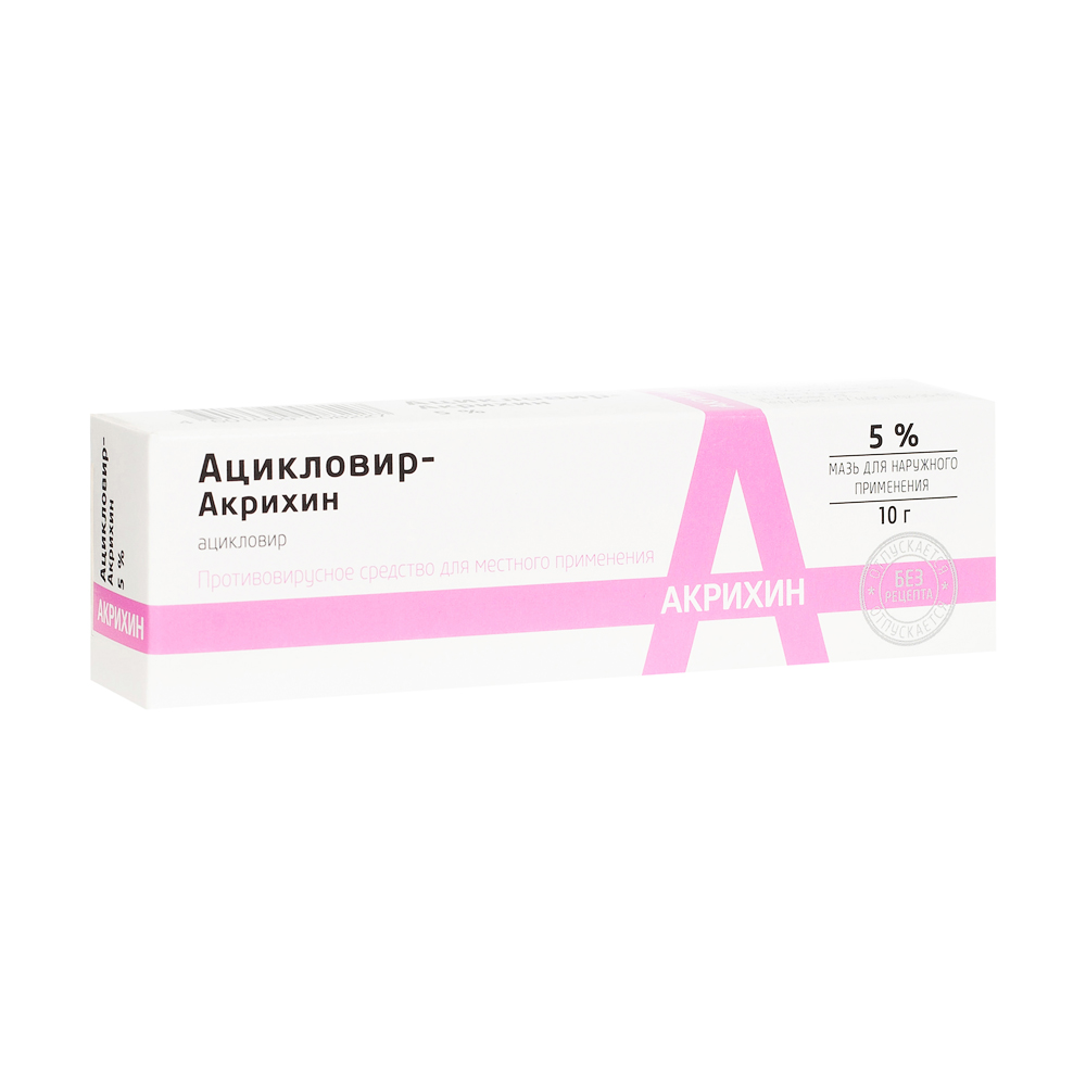 Ацикловир-акрихин мазь д/нар. прим. 5% туба 10г
