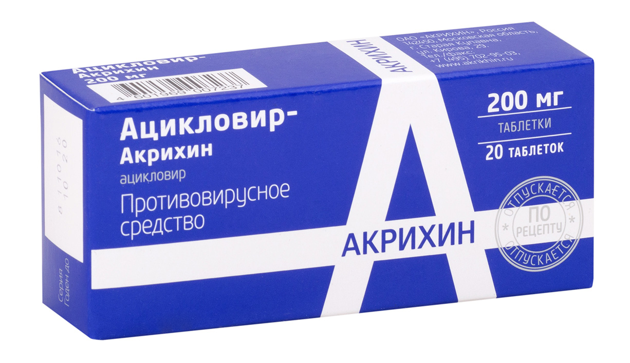 Ацикловир-акрихин таб. 200мг n20