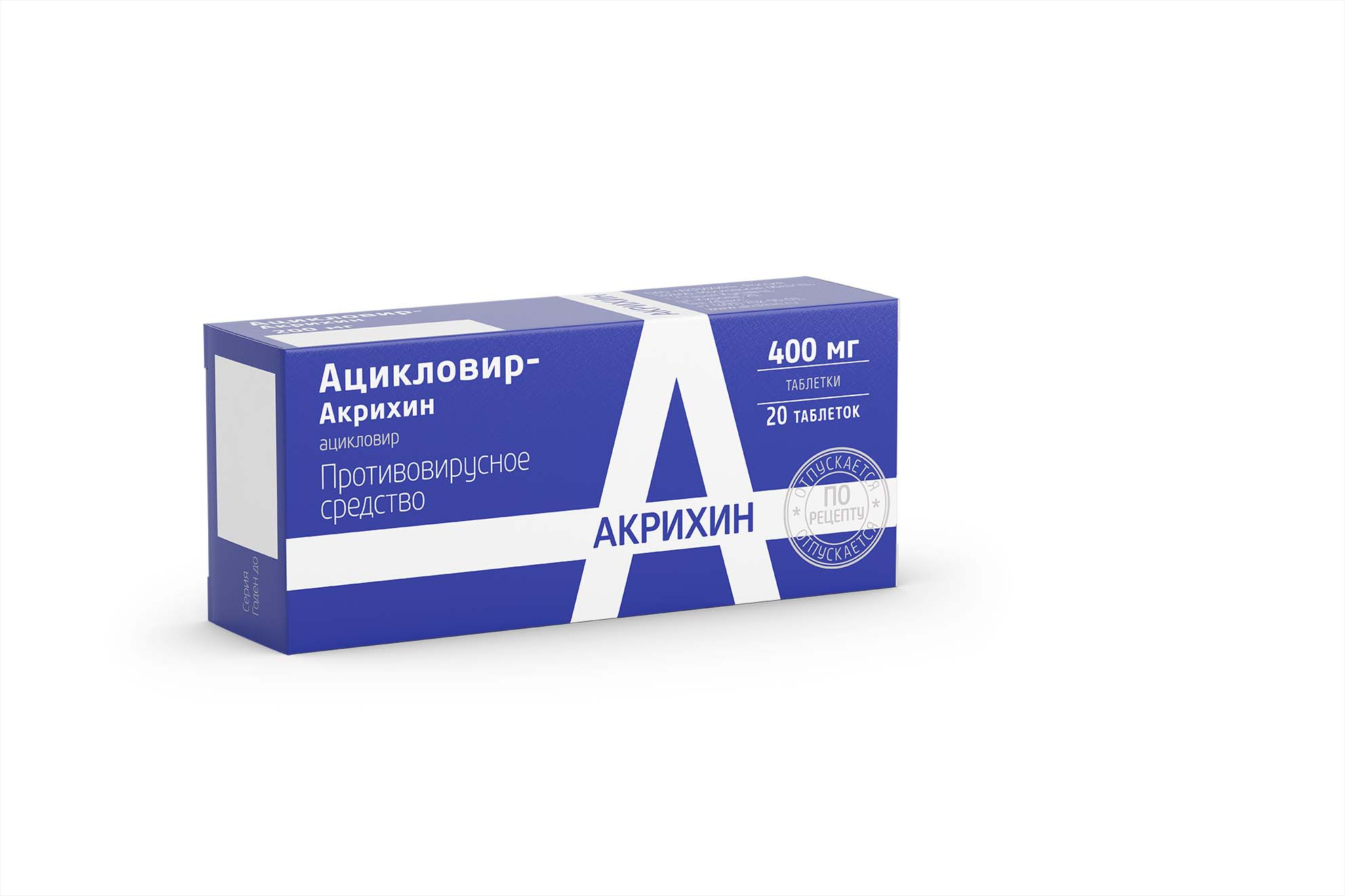 Ацикловир-акрихин таб. 400мг n20