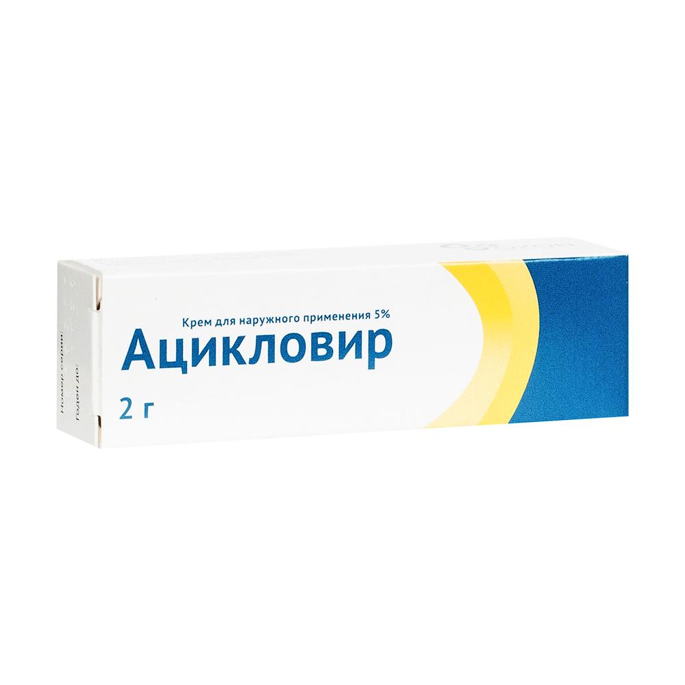Ацикловир крем д/наруж. прим. 5% туба 2г №1