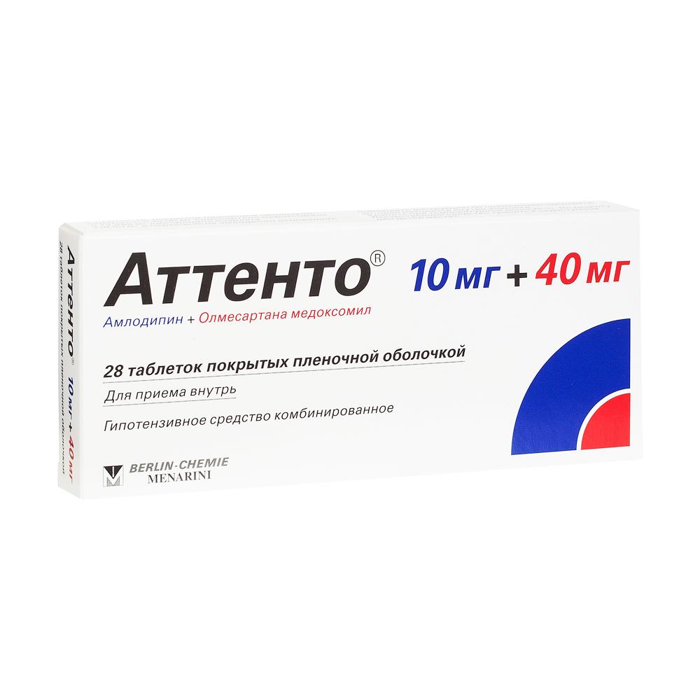 Аттенто таб. п/п/о 10мг+40мг (блистеры) 14х2