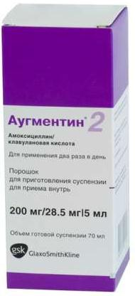 Аугментин пор. д/сусп. для приема внутрь 200 мг + 28,5 мг/5 мл 70 мл