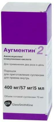 Аугментин пор. д/сусп. для приема внутрь 400 мг + 57 мг/5 мл 70 мл