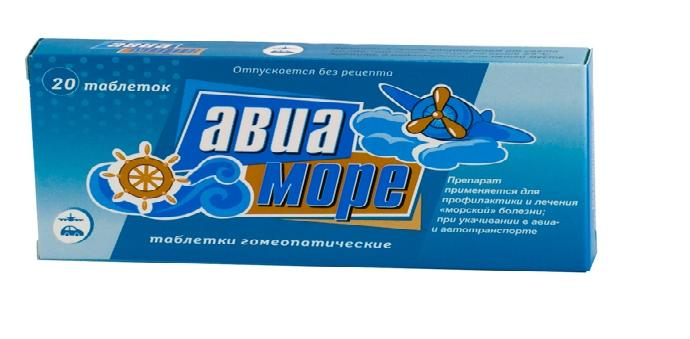 Авиа-море таб. гомеопат. n20