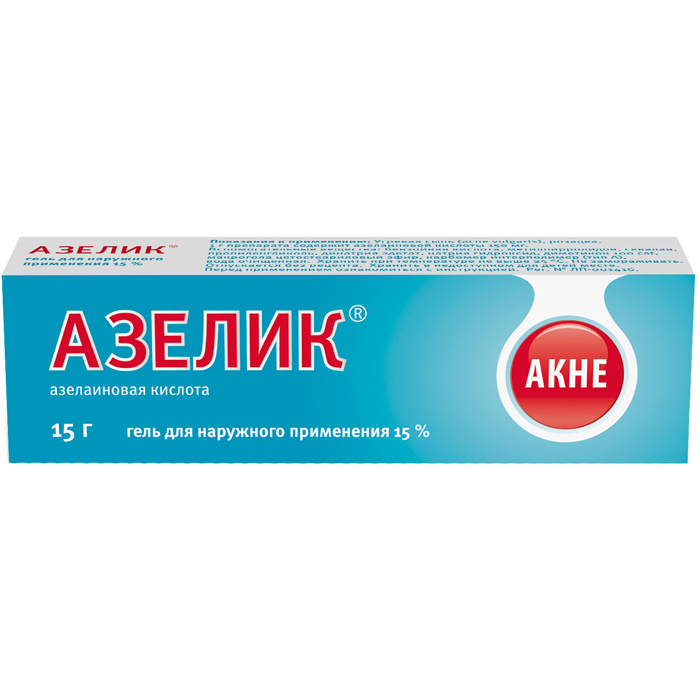 Азелик гель д/нар. прим. 15% туба 15г