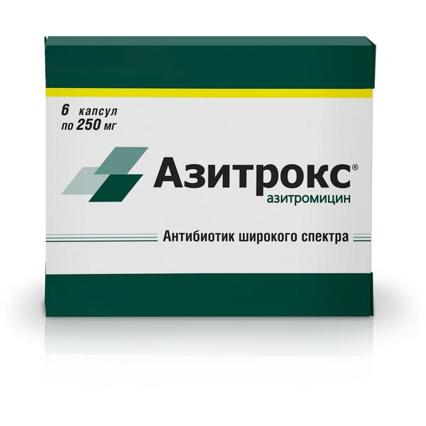 Азитрокс капс. 250мг n6