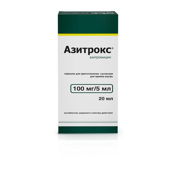 Азитрокс пор. д/сусп.внутр. 100мг/5мл 15,9г n1