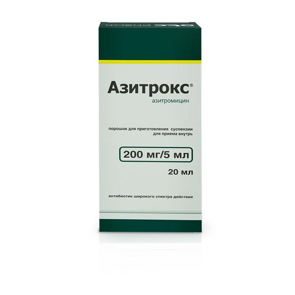 Азитрокс пор. д/сусп.внутр. 200мг/5мл 15,9г n1