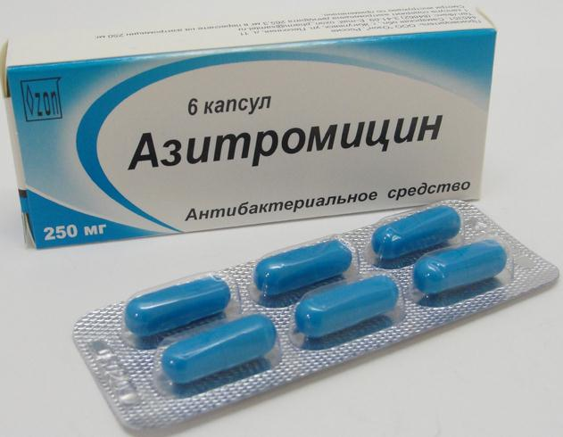 Азитромицин капсулы 250мг №6 Озон