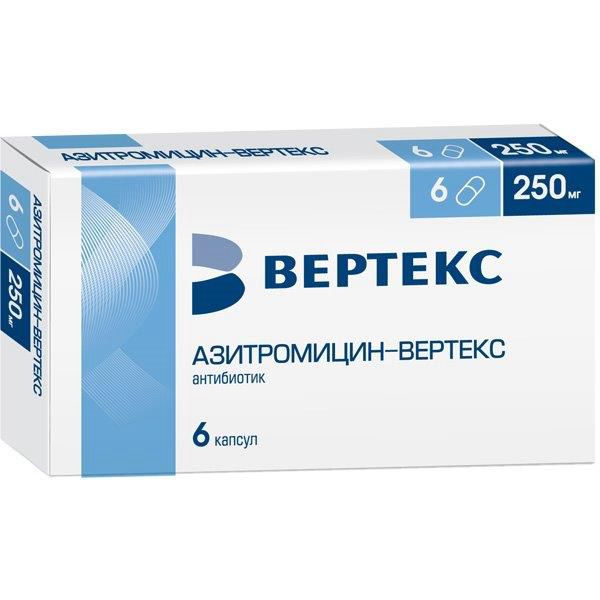 Азитромицин -вертекс капс. 250мг n6