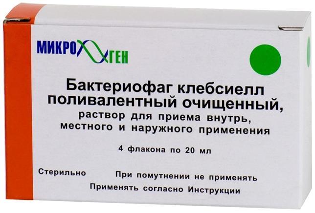 Бактериофаг клебсиелл поливалентный раствор 20мл n4