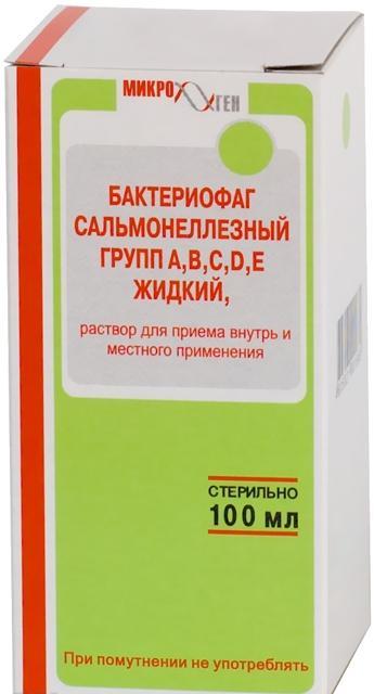 Бактериофаг сальмонеллезный (abcde) р-р д/внутр.и местн.прим. 100мл n1