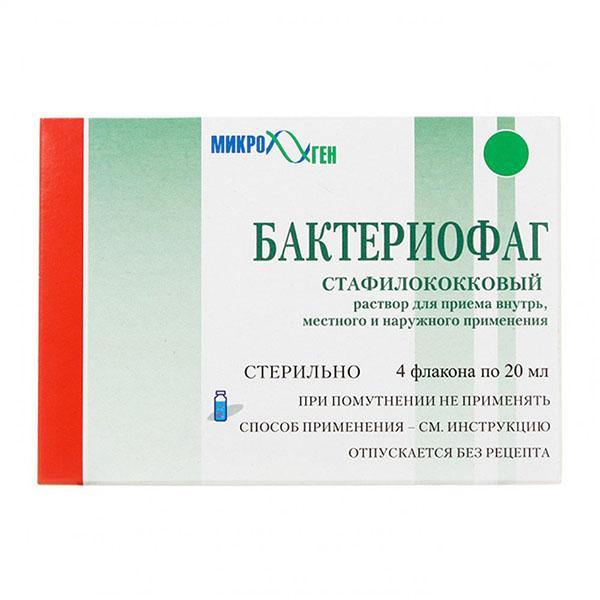 Бактериофаг стафилококковый жидк 20мл n4