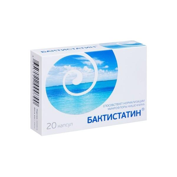 Бактистатин капс. 500мг n20
