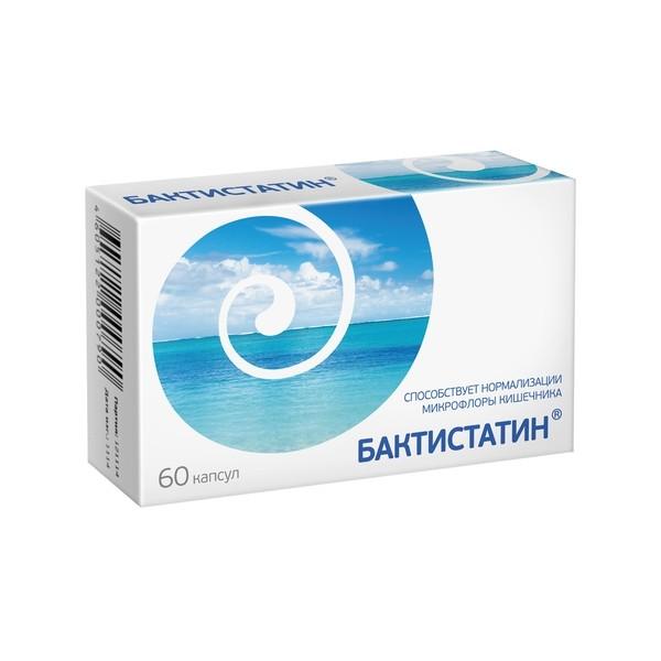 Бактистатин капс. 500мг n60