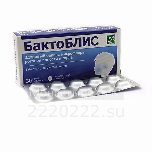 Бактоблис таб. д/рассас. 30г №30 (бад)