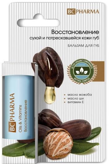 Бальзам для губ биси (beauty care) восстановление для сухой и потрескавшейся кожи 4,1 г