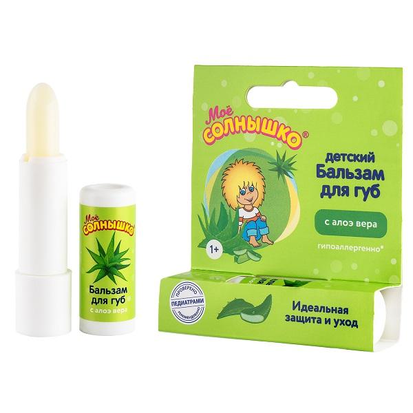 Бальзам для губ детский с экстрактом алоэ Мое солнышко 2,8 гр.