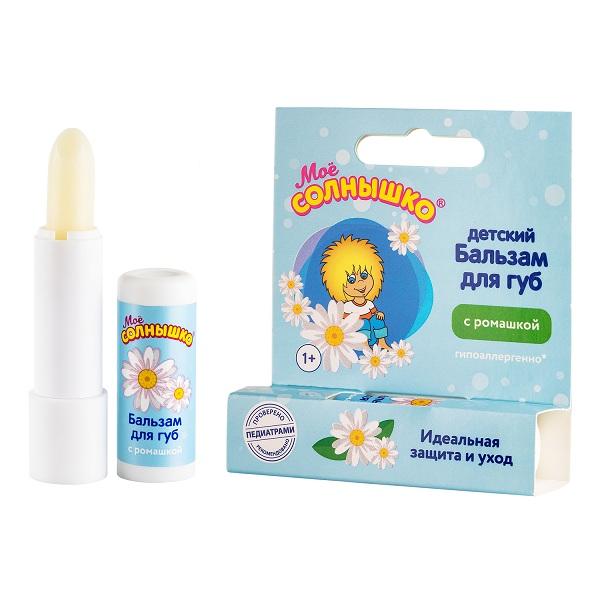 Бальзам для губ детский с экстрактом ромашки Мое солнышко 2,8 гр.