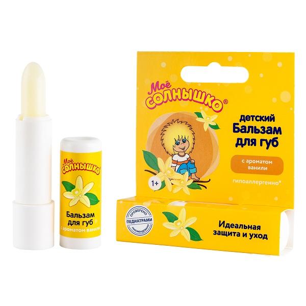 Бальзам для губ детский Ваниль Мое солнышко 2,8 гр.