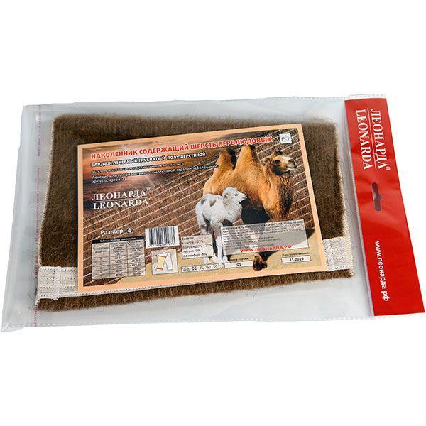 Бандаж (наколенник) лечебный трубчатый полушерстяной содержащий шерсть верблюдовых для нижних конечностей разм. 4
