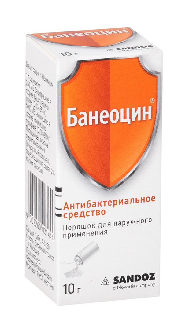 Банеоцин пор. наружн. 10г n1