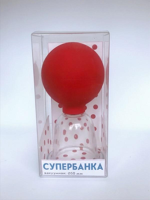 Банка Супербанка медицинская вакуумная 50 мм. 1 шт.