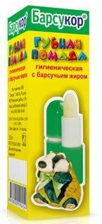 Барсукор помада гигиеническая с барсучьим жиром 3,5г