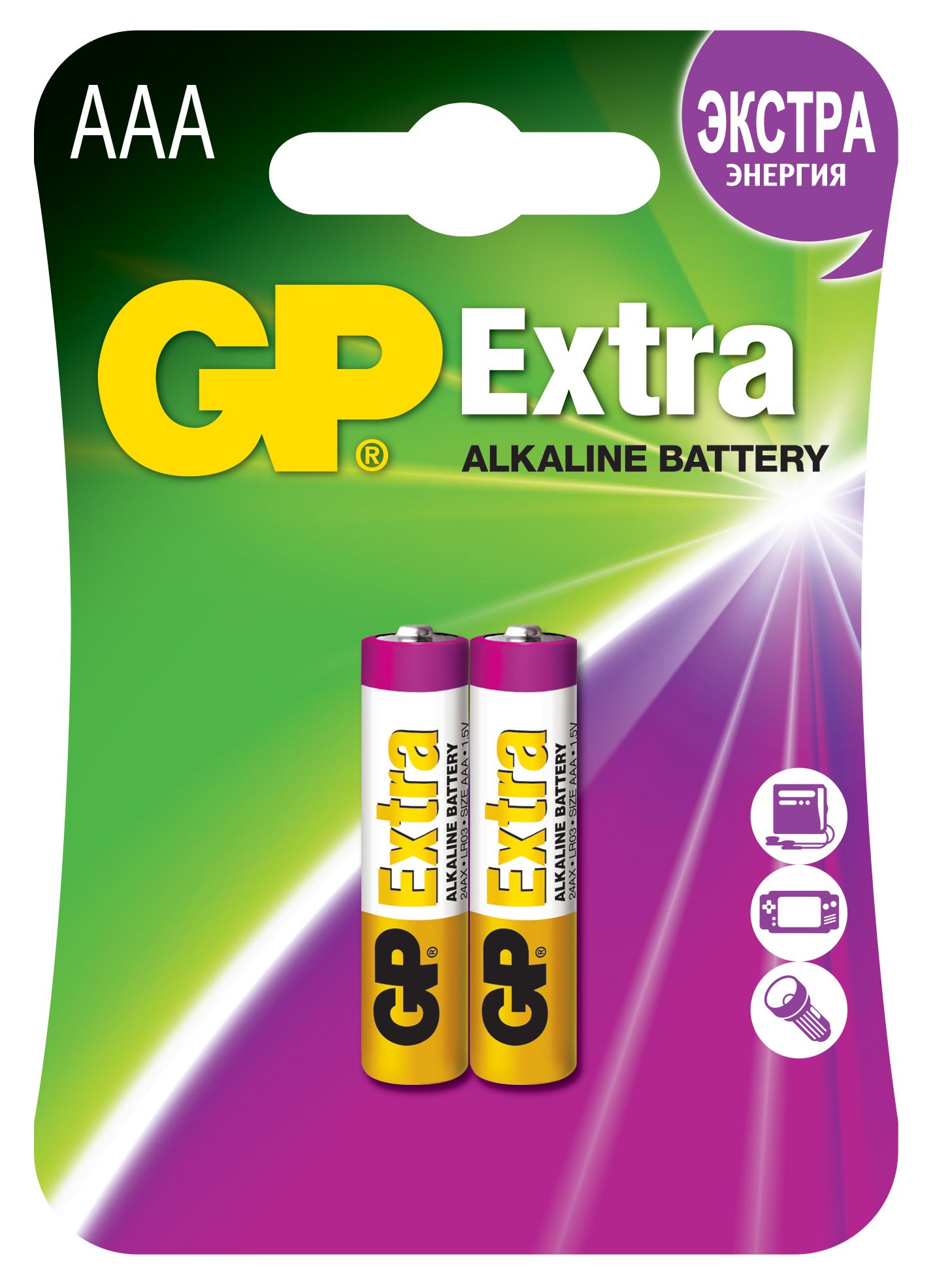 Батарейки алкалиновые gp extra lr03 (ааа) 1,5в №2