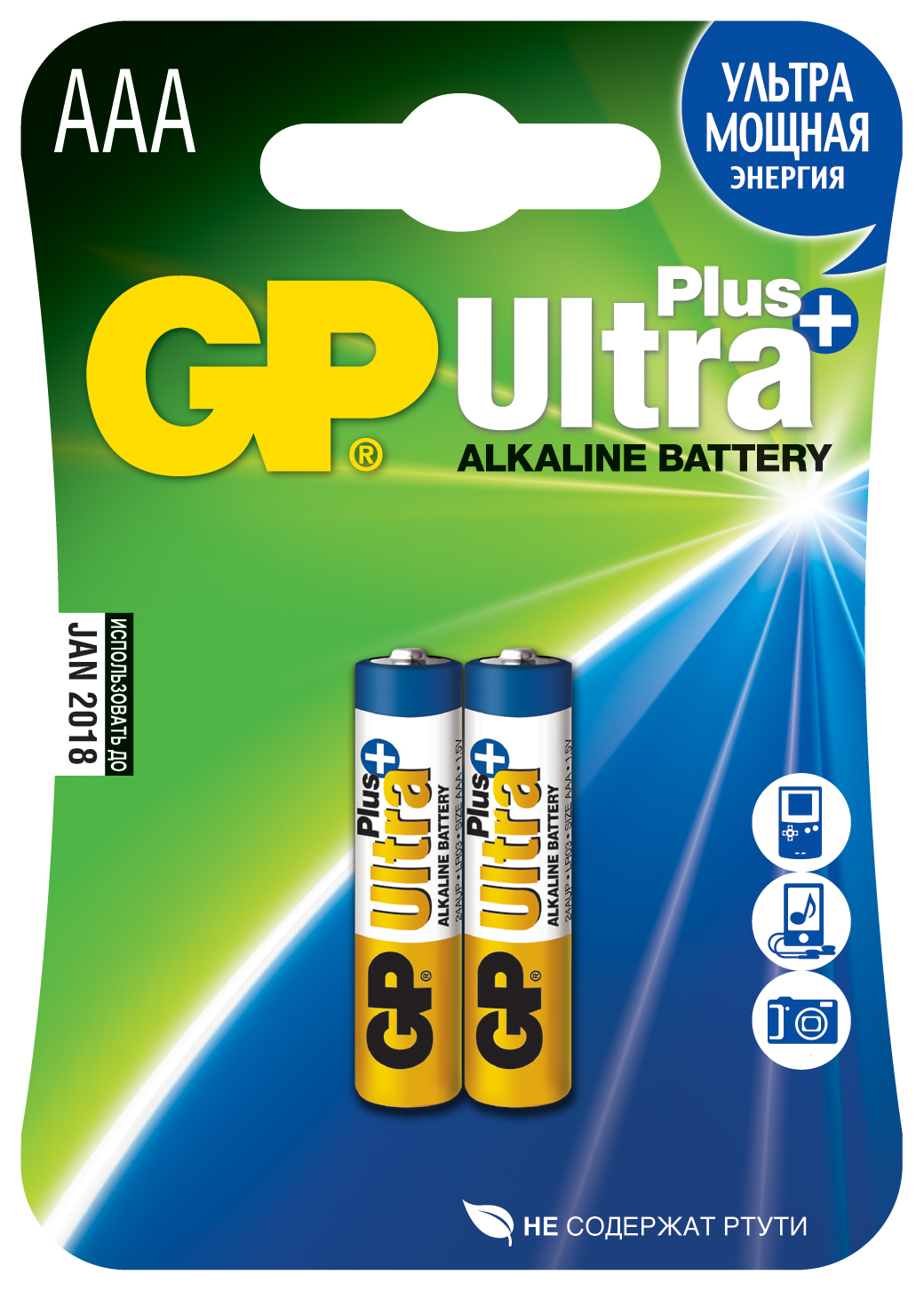 Батарейки алкалиновые gp ultraplus lr03 (ааа) 1,5в №2
