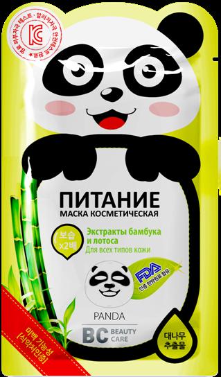 "Bc beauty care маска для лица питательная ""панда"" 25 мл №1"