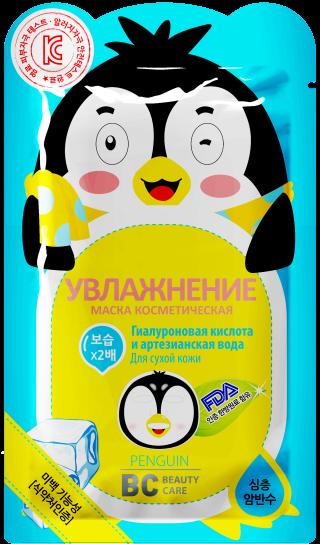 "Bc beauty care маска для лица увлажняющая ""пингвин"" 25 мл №1"