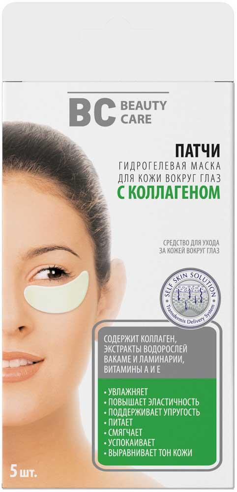 Bc (beauty care) маска гидрогелевая (патчи) под глаза с коллагеном №5