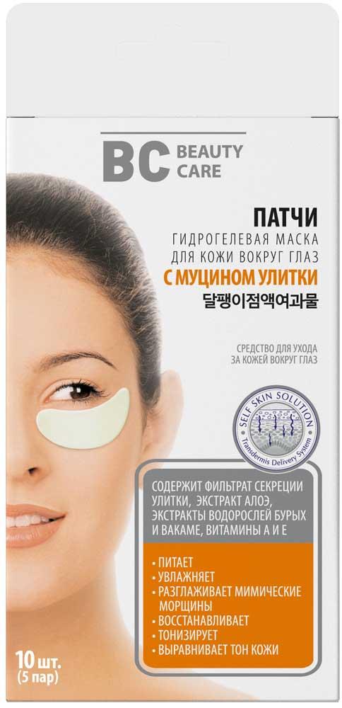 Bc (beauty care) маска гидрогелевая (патчи) под глаза с муцином улитки №5