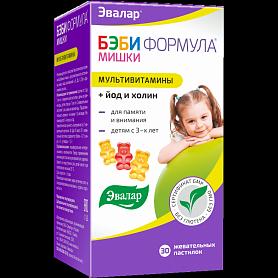 Бэби формула мишки мультивитамины пастилки жеват. 2г №30 (бад)