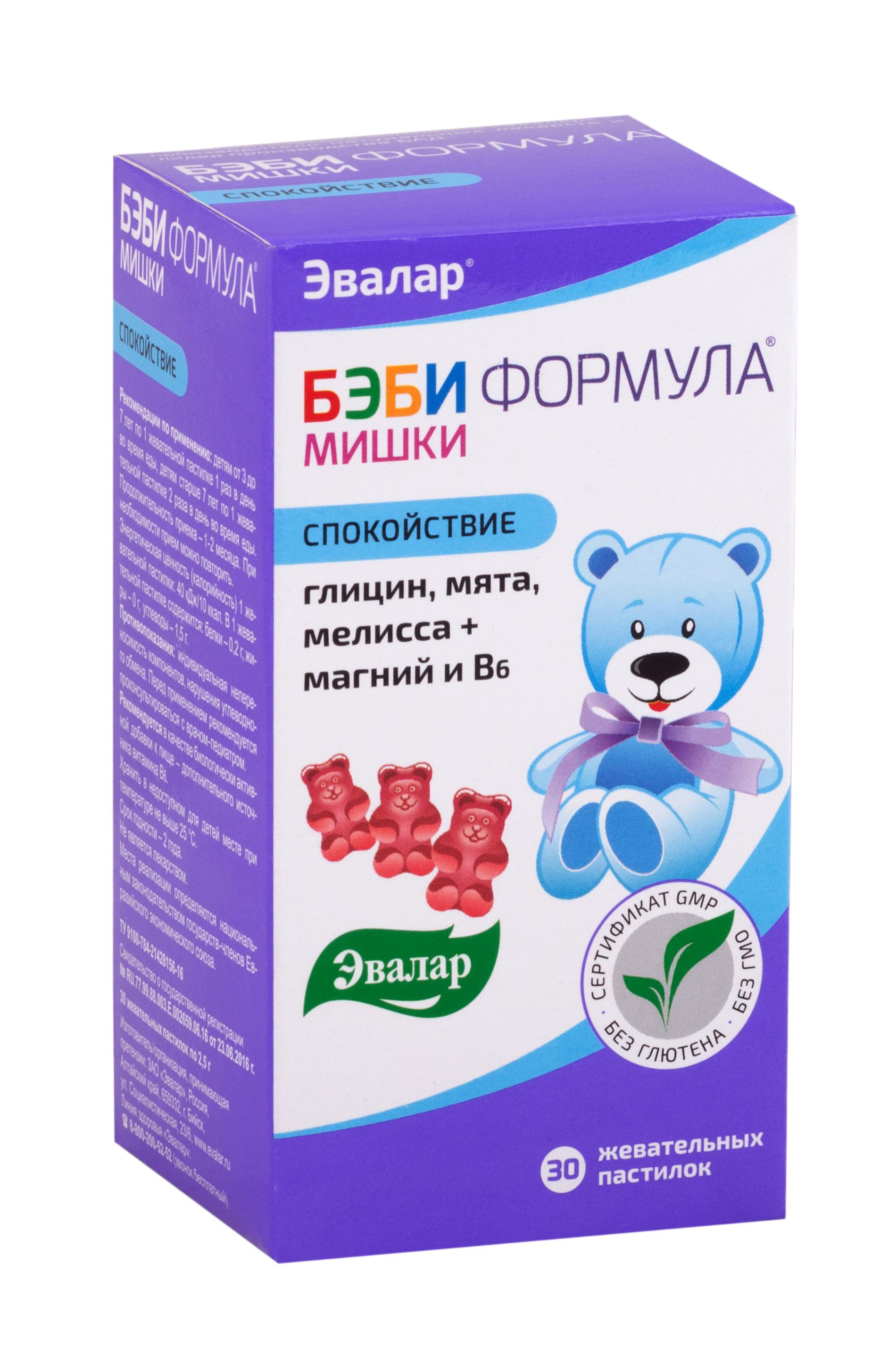 Бэби формула мишки спокойствие жеват. пастилки 2,5г №30 (бад)