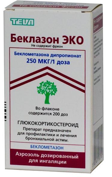 Беклазон эко аэроз. д/ингал. доз. 250мкг/доза 200доз n1