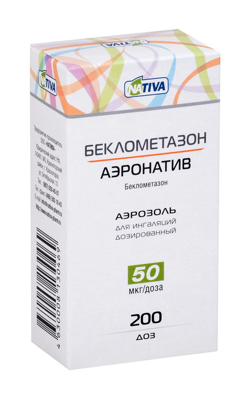 Беклометазон-аэронатив аэроз. д/ингал. доз. 50мкг/доза 200доз n1