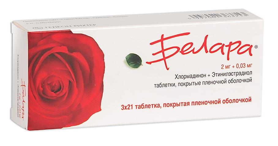Белара табл. п.п.о. 2 мг + 0,03 мг №63