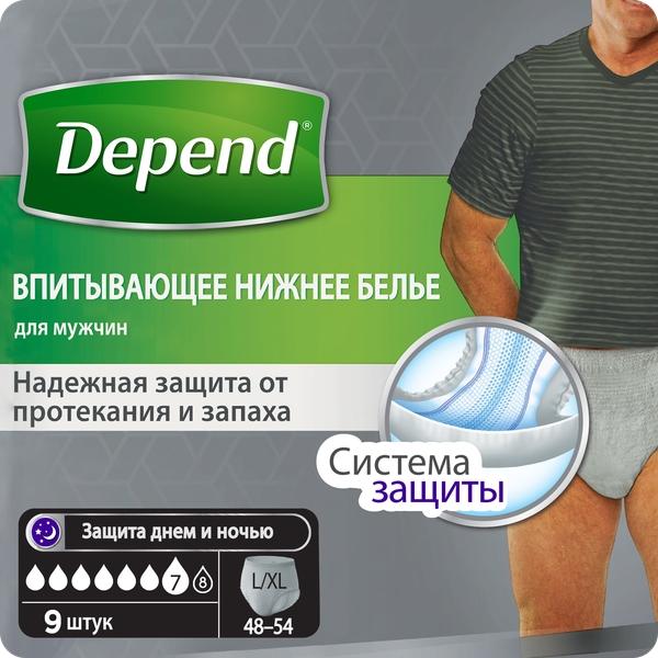 Белье впитывающее депенд д/мужчин l/xl n9