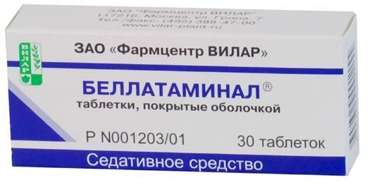 Беллатаминал таб. п.о n30