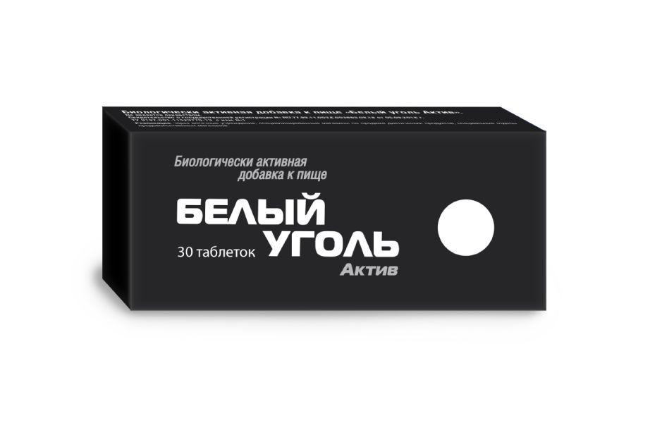 Белый уголь актив таб. 700мг №30 (бад)