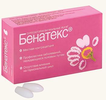 Бенатекс супп. ваг. 18,9 мг №10