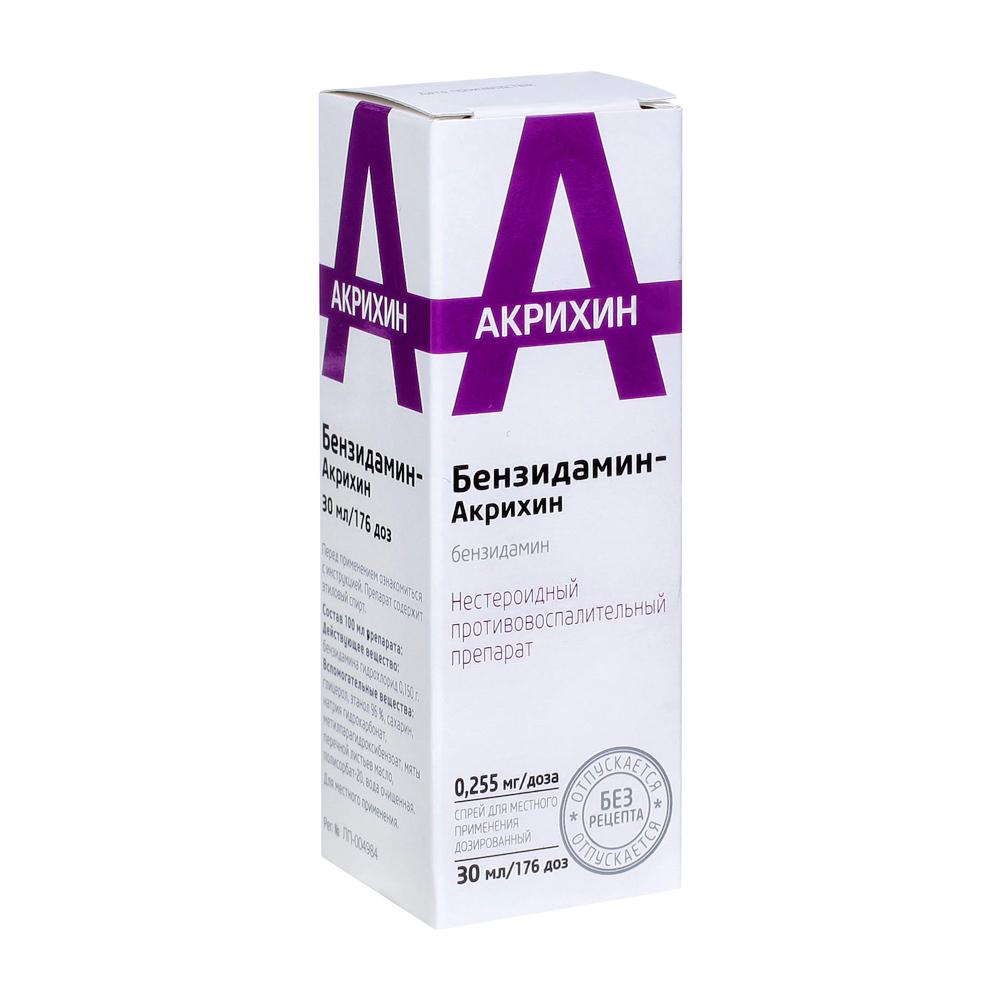 Бензидамин-акрихин спрей д/мест. прим. дозир.0,255мг/доза фл. 30мл (176доз) №1