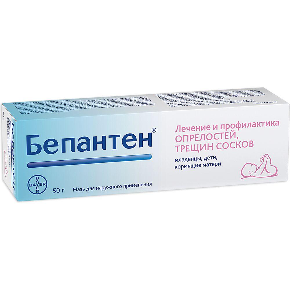 Бепантен мазь д/наружн. прим. 5% 50 г