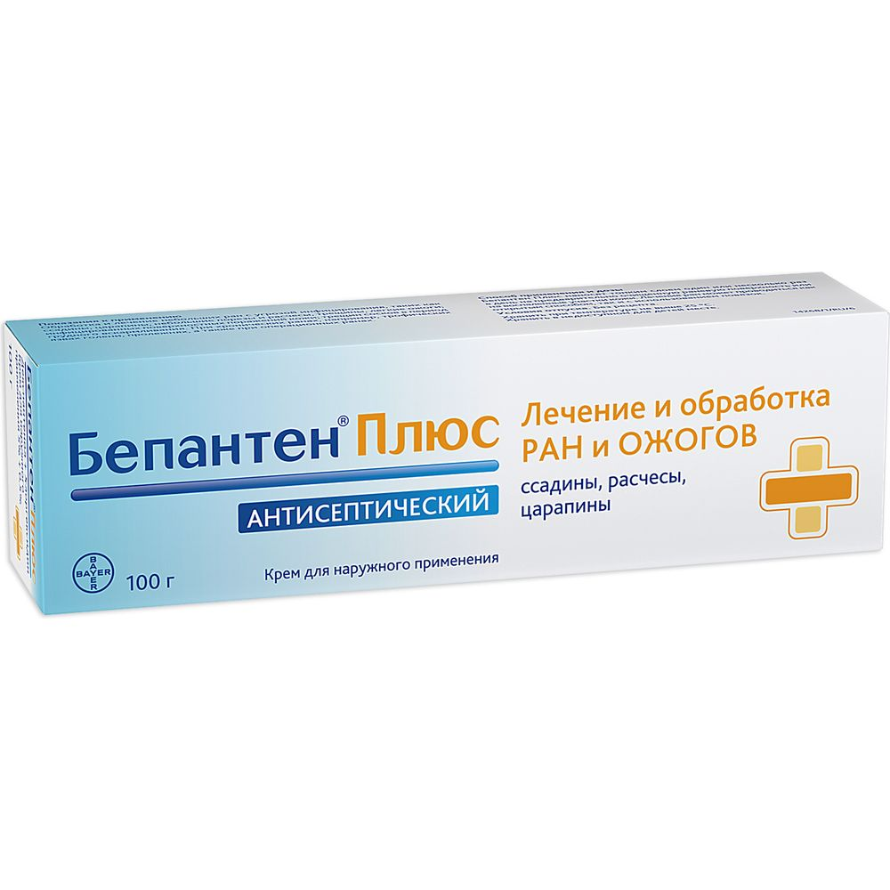Бепантен Плюс крем д/наружн. прим. 100 г
